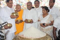 Aluth Sahal Mangallaya