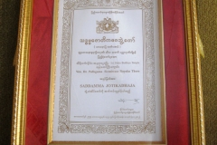 Chief monk of Sri Maha Bodhi was honored with the Honorary Degree of `SaddhammaJothikadhaja' by the Government of Myanmar